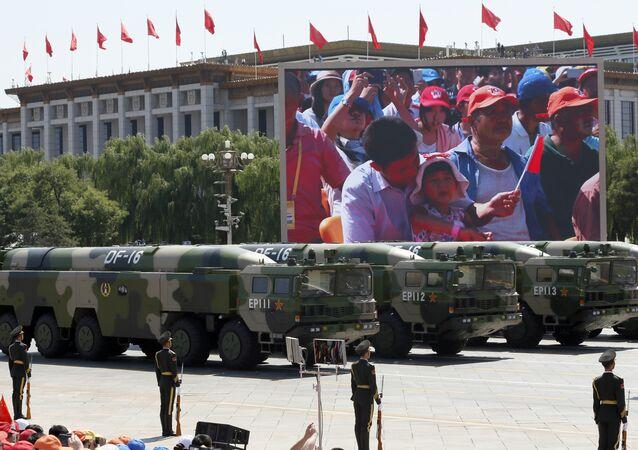 PLA Rocket Force's D-16 Missiles