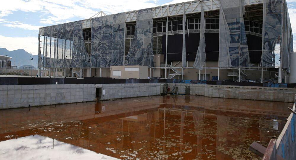 Olympic Aquatics Arena