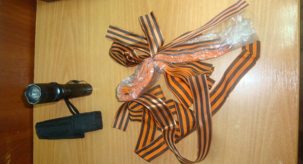 St. George ribbons confiscated by border guards in western Ukraine