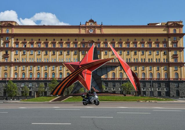 The building of the Federal Security Service (FSB), formerly the State Security Committee (KGB) on Moscow's Lubyanskaya Square.