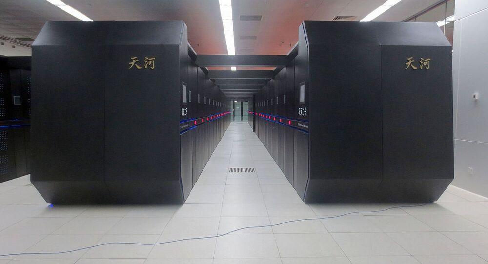 Tianhe-2 in National Supercomputer Center in Guangzhou