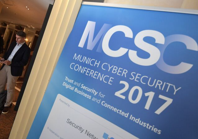 Preparations for the 53rd Munich Security Conference. File photo