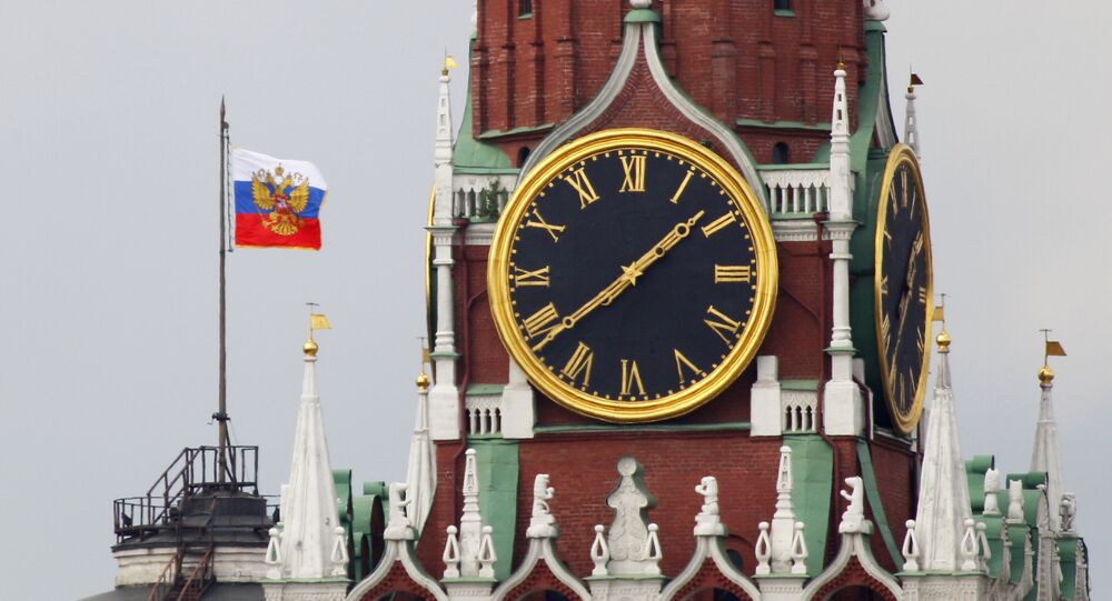 Standard of the President of the Russian Federation