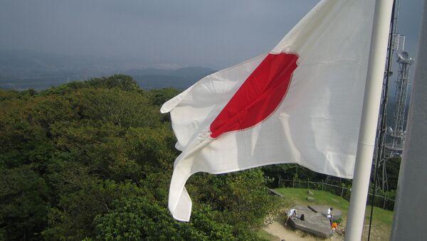 Flag of Japan - Sputnik International