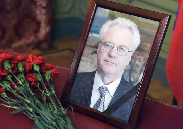 Flowers and portrait in the building of the Russian Foreign Ministry, a tribute to Vitaly Churkin, Permanent Representative of the Russian Federation to the United Nations.