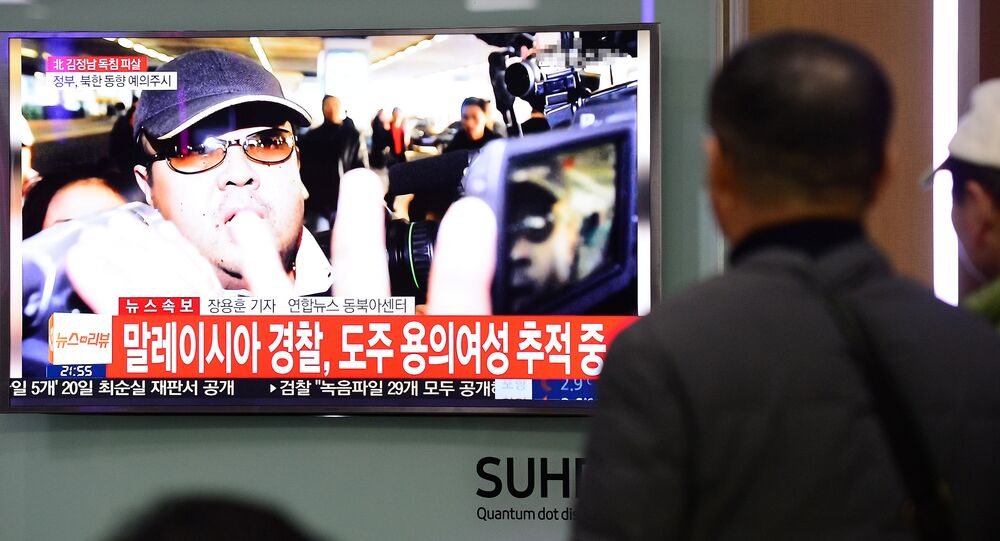 People watch a TV screen broadcasting a news report on the assassination of Kim Jong-nam, the older half brother of the North Korean leader Kim Jong Un, at a railway station in Seoul, South Korea, February 14, 2017.