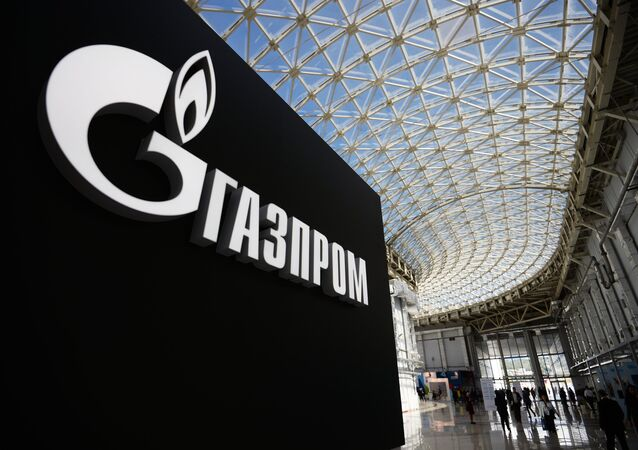 The stand with the Gazprom company's logo at the Sochi International Investment Forum 2016