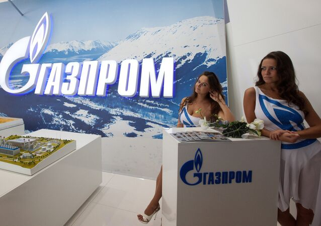 Gazprom stand on the exhibition premises of the 9th International Investment Forum in Sochi