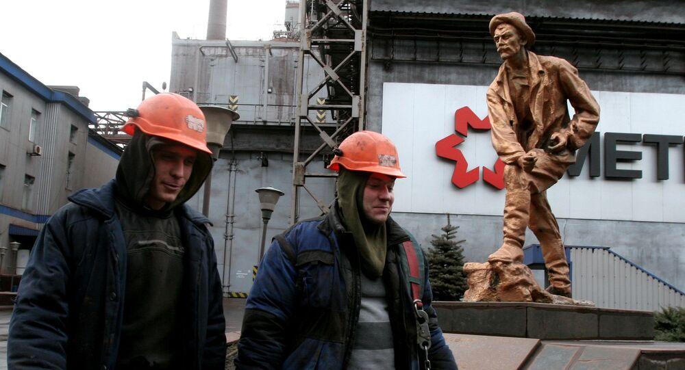 Yenakiieve Iron and Steel Works