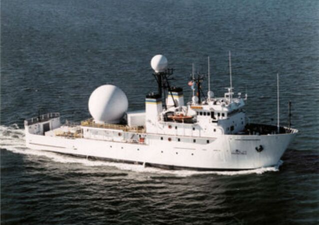 USNS Invincible