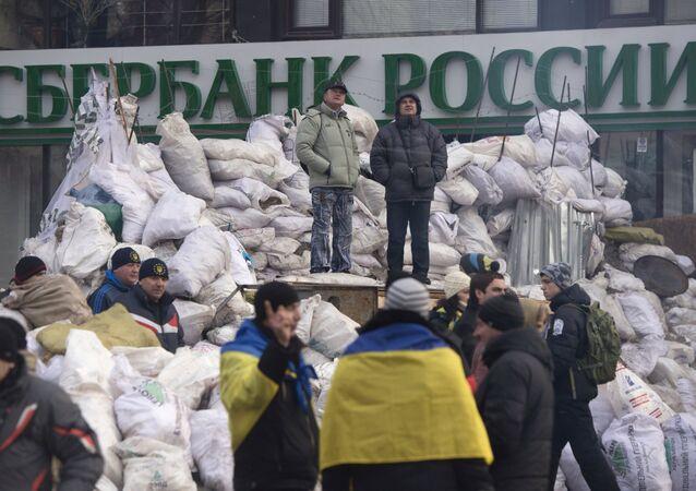 Supporters of pro-EU integration hold Dignity Day rally on Kiev's Maidan Nezalezhnosti