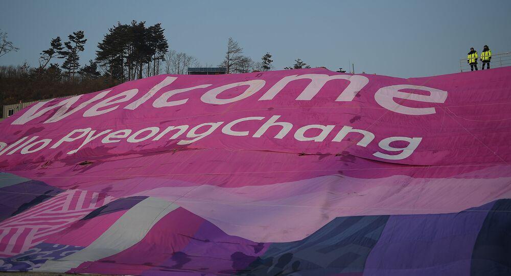 Banner Welcome! Hello, Pyeongchang!