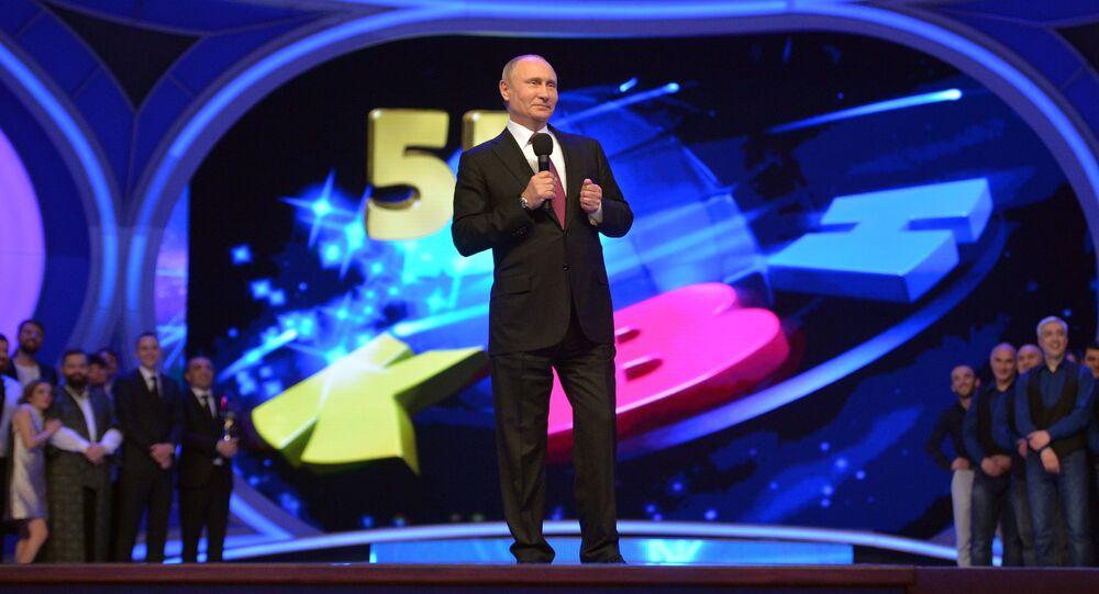 Vladimir Putin at anniversary KVN humor TV game show