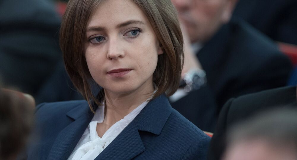 Deputy chair of the State Duma Committee for Security and Corruption Counteracting Natalya Poklonskaya at a concluding meeting of the Prosecutor-General's Office Board