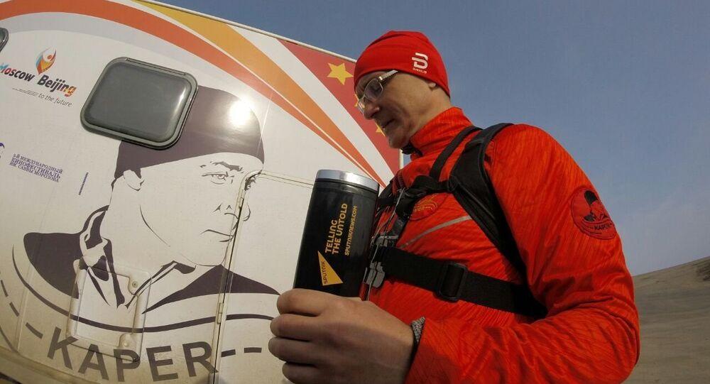 Russian runner Alexander Kaper