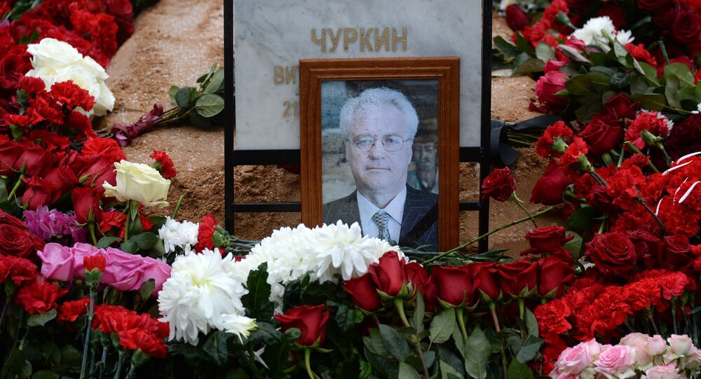 Portrait on the tomb of Russia's Permanent Representative to the United Nations Vitaly Churkin at Troekurovskoye Cemetery