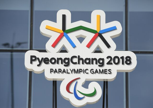 Olympic Park in Pyeongchang