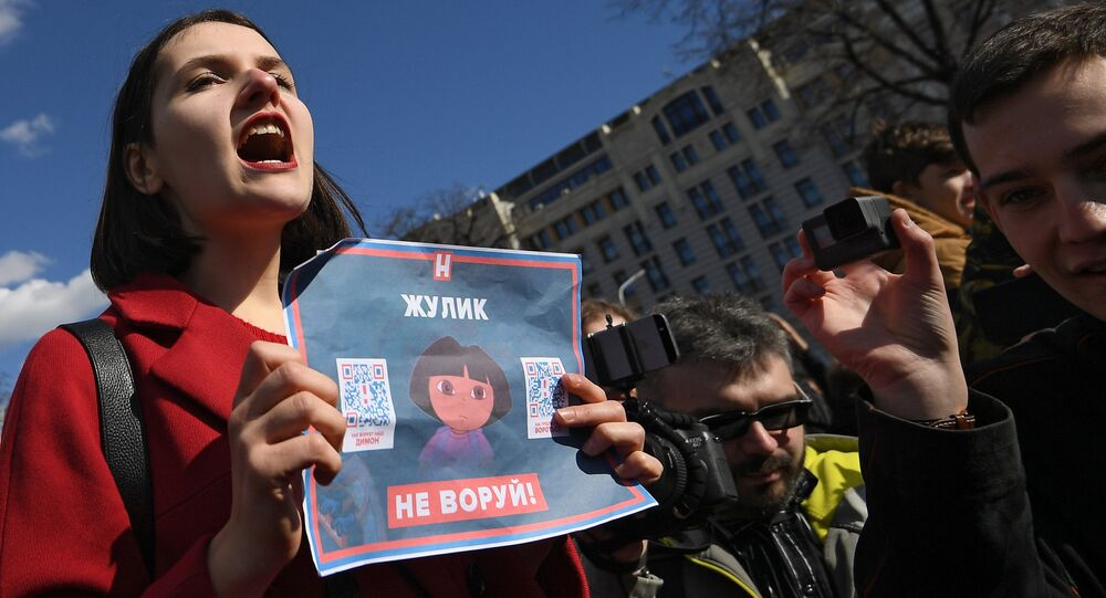 An unauthorized protest against corruption in Moscow