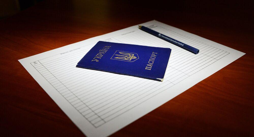 The passport of a Ukrainian citizen