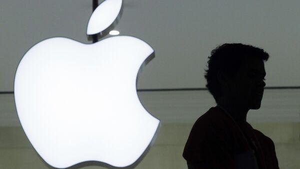 Apple logo - Sputnik International