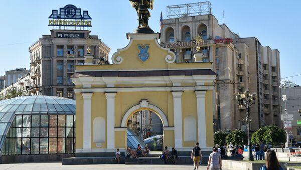 Lach Gates on Independence Square in Kiev. - Sputnik International