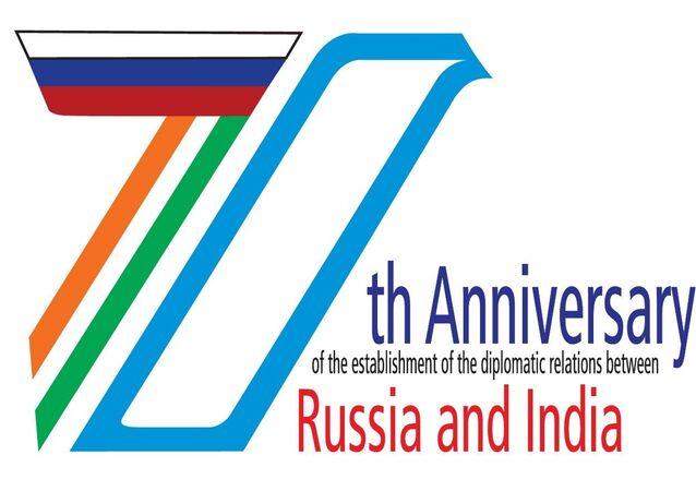 Logo Contest 2017 - Mr Ajoy Kumar Biswas