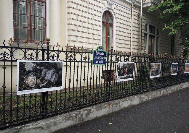 Sputnik, VGTRK Open Photo Exhibition Chronicling Syrian War in Bucharest