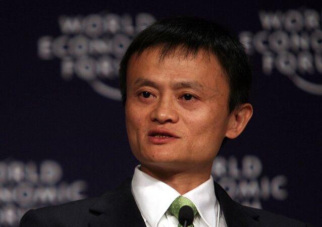 Billionaire Jack Ma, chairman of Alibaba Group Holding Ltd