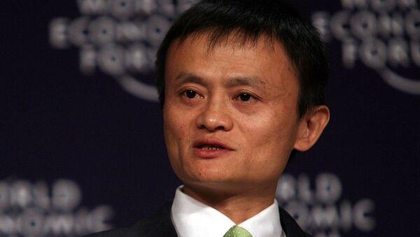 Billionaire Jack Ma, chairman of Alibaba Group Holding Ltd - Sputnik International