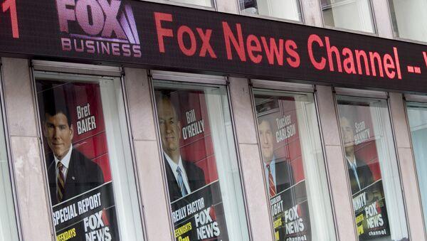 Fox News Headquarters - Sputnik International