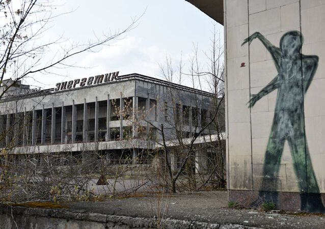 Chernobyl Exclusion Area