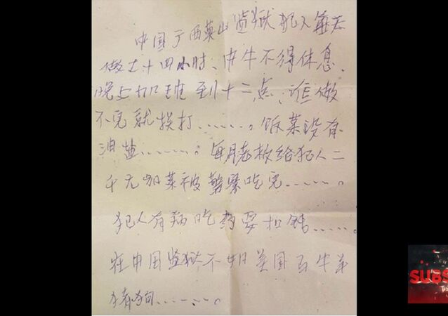 Note found in a Wal-Mart purse claiming to be Chinese 'prisoner.'