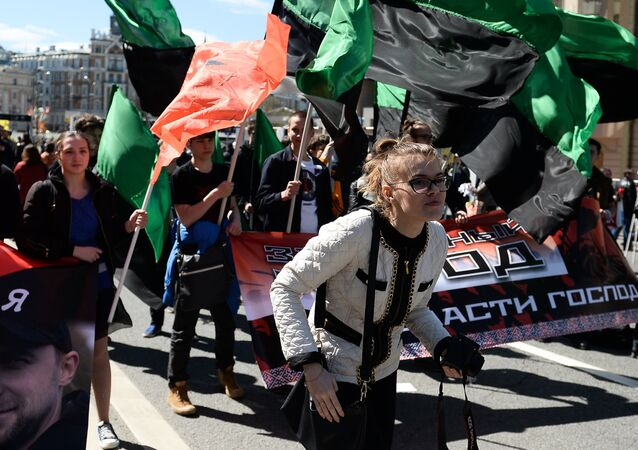 Moscow department of the Russian Interior Ministry said that an opposition rally held at Moscow's Akademika Sakharova Avenue on Saturday has concluded without any violent incidents.