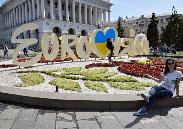 Preparations for Eurovision 2017 in Kiev