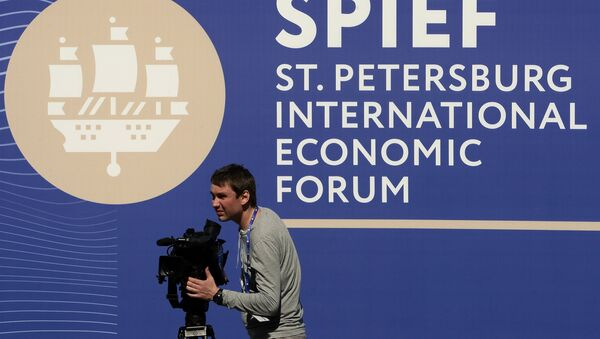 The logo of the St. Petersburg International Economic Forum. (File) - Sputnik International
