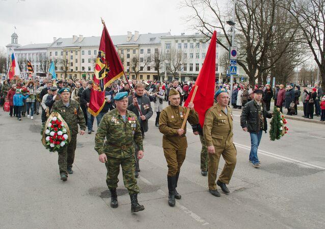 Participants of the Immortal Regiment march in Narva