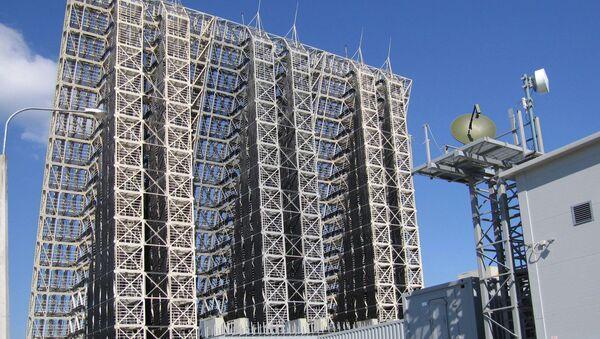VHF radar Voronezh, Leningrad Region - Sputnik International