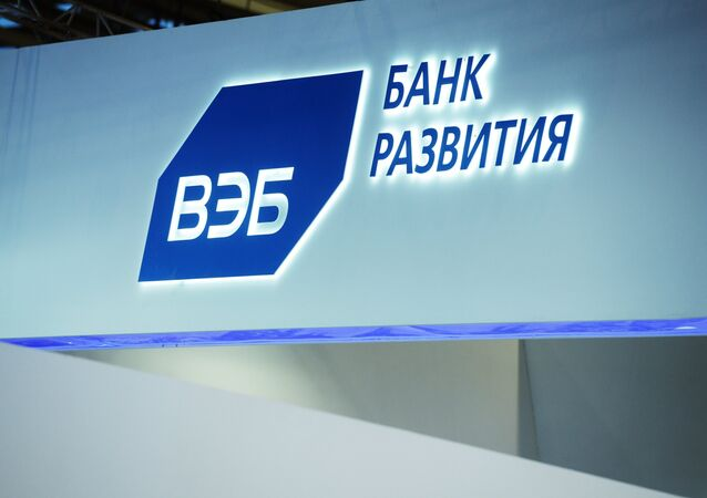 A logo on the stand of Vnesheconombank at the show of technologies Open Innovations at the 75th pavillion of the VDNKh.