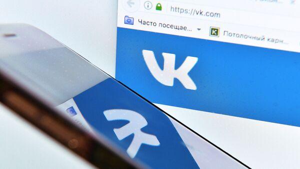 Vkontakte social media page as seen on a computer screen - Sputnik International