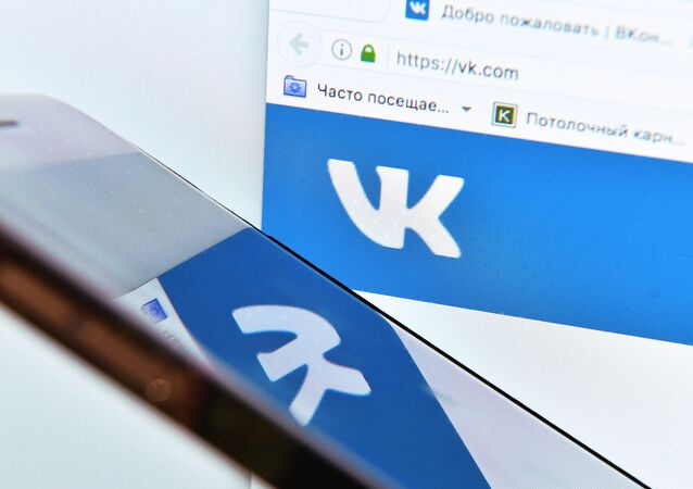 Vkontakte social media page as seen on a computer screen