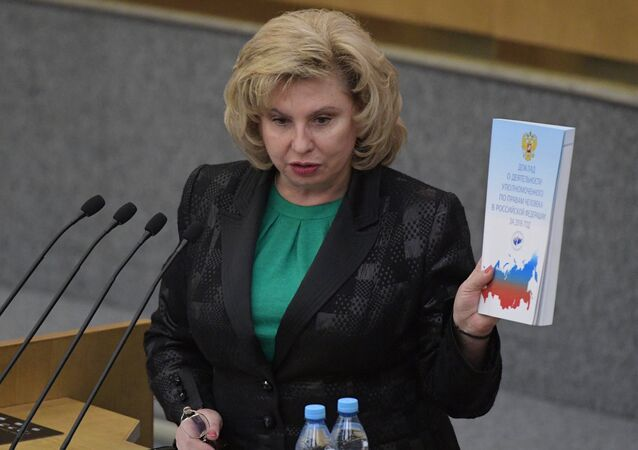 Tatiana Moskalkova, Human Rights Commissioner in Russian Federation, speaks at a State Duma plenary session