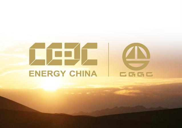 China Gezhouba Group Company Limited