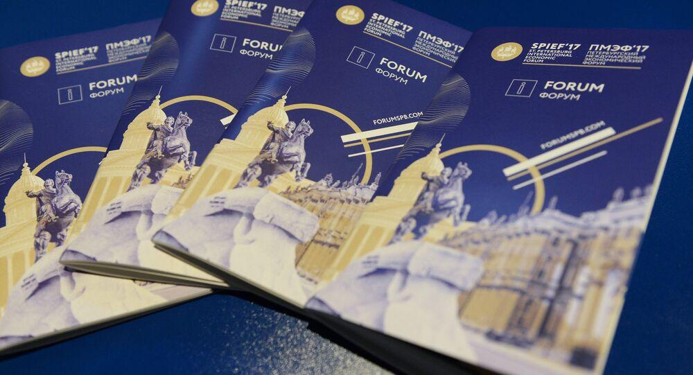 Information brochures of the 2017 St. Petersburg International Economic Forum (SPIEF)