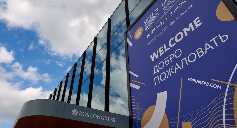 An information stand with the logo of the 2017 St. Petersburg International Economic Forum (SPIEF)