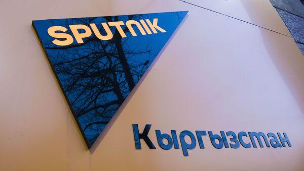 Sputnik Kyrgyzstan logo - Sputnik International