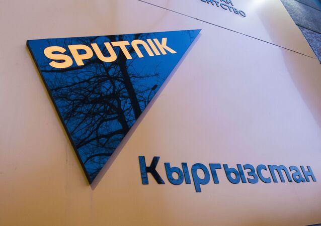 Sputnik Kyrgyzstan logo