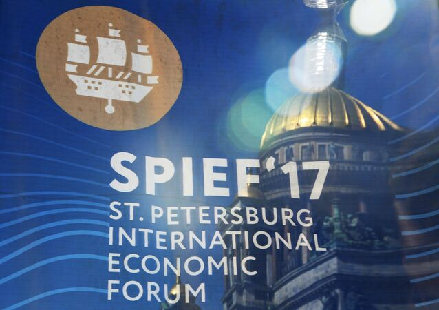 2017 St. Petersburg International Economic Forum. Day One