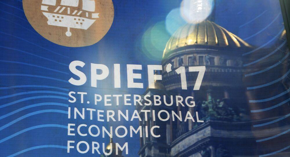 2017 St. Petersburg International Economic Forum. Day One