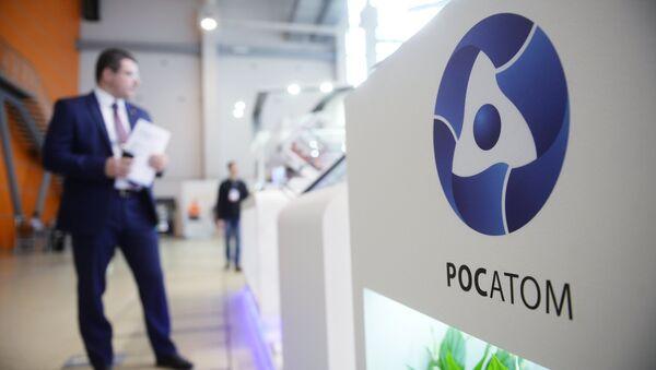 Rosatom's pavilion at the GOSZAKAZ – For Transparent Public Procurement 13th Forum & Exhibition in Moscow - Sputnik International
