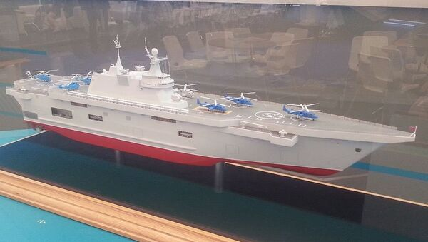 Lavina-class landing ship at the Army 2015 exhibition - Sputnik International